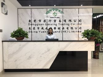 DONGGUAN GANXIANG GIFTS CO.,LTD